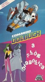 Comando Dolbuck - Poster / Capa / Cartaz - Oficial 2