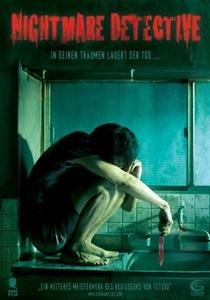 Caçador de Pesadelos - Poster / Capa / Cartaz - Oficial 5