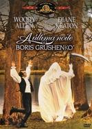 A Última Noite de Boris Grushenko