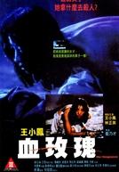 Her Vengeance (Xue mei gui)