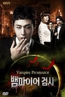 Vampire Prosecutor (1ª Temporada)