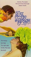 Um Marido de Reserva (The Bliss of Mrs. Blossom)