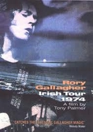 Rory Gallagher - Irish Tour '74 (Rory Gallagher - Irish Tour '74)