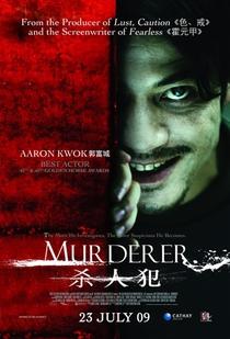 Murderer - Poster / Capa / Cartaz - Oficial 8