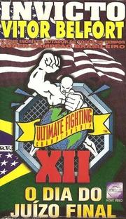 Campeonato Mundial de Artes Marciais XII - O Dia do Juízo Final - Poster / Capa / Cartaz - Oficial 1