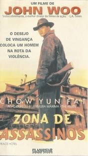 Zona de Assassinos - Poster / Capa / Cartaz - Oficial 2