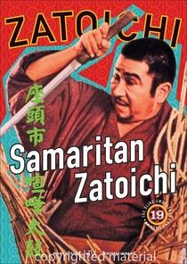 Samaritan Zatoichi - Poster / Capa / Cartaz - Oficial 2