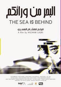 O Mar de Outrora - Poster / Capa / Cartaz - Oficial 1