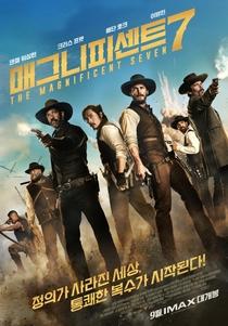 Sete Homens e Um Destino - Poster / Capa / Cartaz - Oficial 5