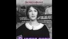 Тысяча окон / Thousand Windows (1967) фильм смотреть онлайн