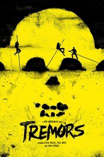 O Ataque dos Vermes Malditos (1ª Temporada) - Poster / Capa / Cartaz - Oficial 1