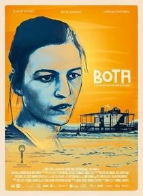 Bota - Poster / Capa / Cartaz - Oficial 1