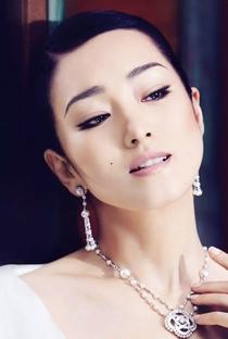 Gong Li - Poster / Capa / Cartaz - Oficial 1