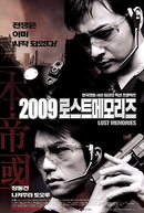 2009: Memórias Perdidas