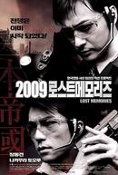 2009: Memórias Perdidas (2009: Roseuteu Memorijeu)