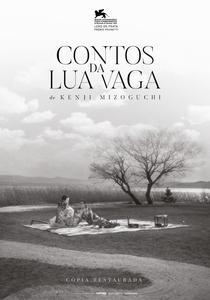 Contos da Lua Vaga - Poster / Capa / Cartaz - Oficial 4