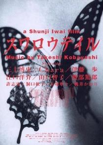 Swallowtail Butterfly - Poster / Capa / Cartaz - Oficial 1