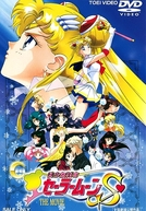 Sailor Moon 2: Corações de Gelo (美少女戦士セーラームーンS かぐや姫の恋人)