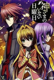 Kamisama no Inai Nichiyoubi - Poster / Capa / Cartaz - Oficial 5