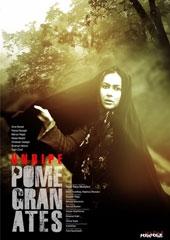 Romãs Verdes - Poster / Capa / Cartaz - Oficial 1