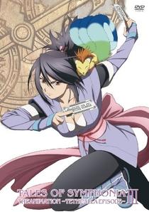 Tales of Symphonia: Sekai Tougou-hen - Poster / Capa / Cartaz - Oficial 3