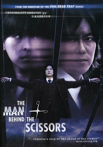 The Man Behind the Scissors - Poster / Capa / Cartaz - Oficial 3
