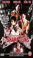 Sharp Guns (Him gok)