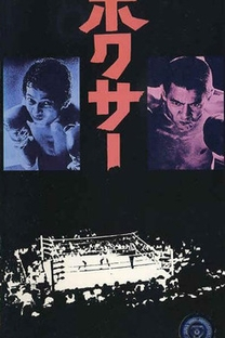 The Boxer - Poster / Capa / Cartaz - Oficial 3