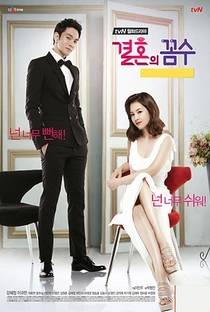 The Marriage Plot - Poster / Capa / Cartaz - Oficial 3