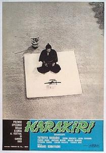Harakiri - Poster / Capa / Cartaz - Oficial 4