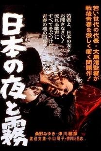 Noite e Neblina no Japão - Poster / Capa / Cartaz - Oficial 1