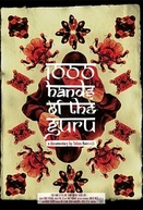 1000 Hands of the Guru (1000 Hands of the Guru)