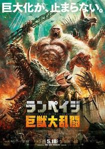 Rampage: Destruição Total - Poster / Capa / Cartaz - Oficial 8