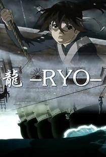 Ryo - Poster / Capa / Cartaz - Oficial 2