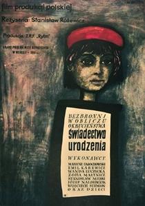 Certidão de Nascimento - Poster / Capa / Cartaz - Oficial 1
