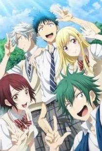 Yamada-kun e As 7 Bruxas - Poster / Capa / Cartaz - Oficial 2