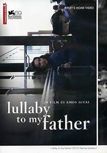 Canção Para o Meu Pai - Poster / Capa / Cartaz - Oficial 2