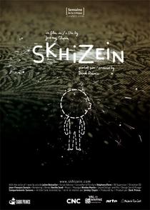 Skhizein - Poster / Capa / Cartaz - Oficial 1