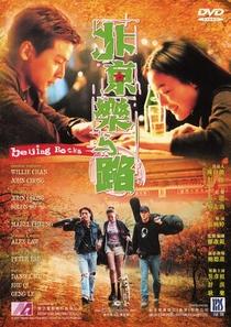 Beijing Rocks - Poster / Capa / Cartaz - Oficial 2