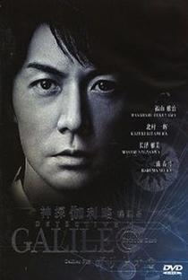 Galileo (1ª Temporada) - Poster / Capa / Cartaz - Oficial 9