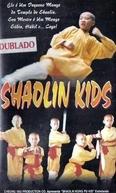 Shaolin Kids (Xiao lin lao zu)