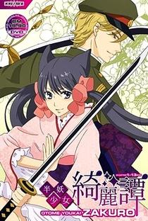 Otome Youkai Zakuro - Poster / Capa / Cartaz - Oficial 5