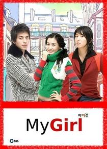 My Girl - Poster / Capa / Cartaz - Oficial 4