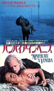 Drácula em Veneza - Poster / Capa / Cartaz - Oficial 4
