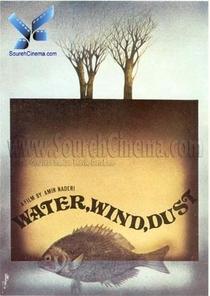 Água, Vento, Areia - Poster / Capa / Cartaz - Oficial 2