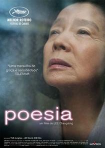 Poesia - Poster / Capa / Cartaz - Oficial 5