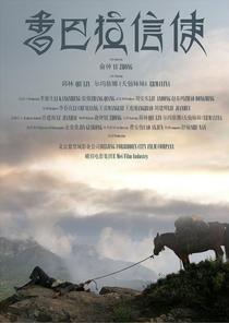 A Postman in Shangri-La  - Poster / Capa / Cartaz - Oficial 3