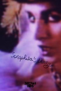O Diário de Seraphita - Poster / Capa / Cartaz - Oficial 1