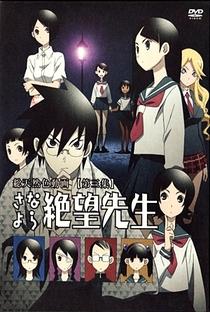 Sayonara Zetsubou Sensei (1ª Temporada) - Poster / Capa / Cartaz - Oficial 6