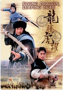 A Espada do Dragão Branco - Poster / Capa / Cartaz - Oficial 2